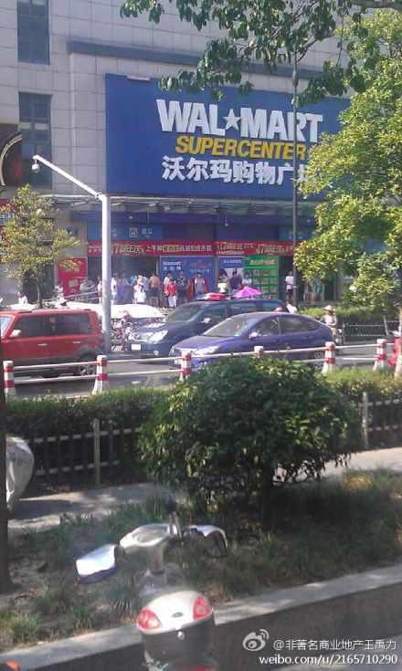 杭州男子超市砍人_杭州男子超市持刀砍人 两名民警被咬伤_海口网
