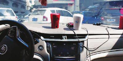 车载空气净化器或成新消费热点
