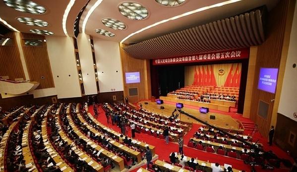 政协ManBetX网页省六届五次会议开幕