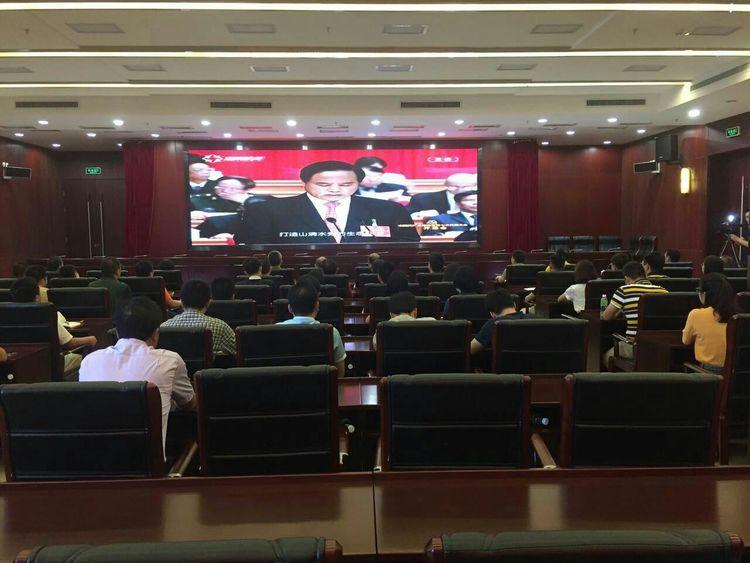海口广大党员干部群众收看省第七次党代会开幕式
