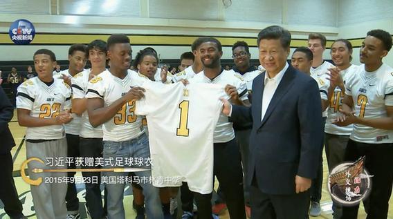 中国国家少年足球队_被问最看好哪支足球队 习近平这样回答_海口网