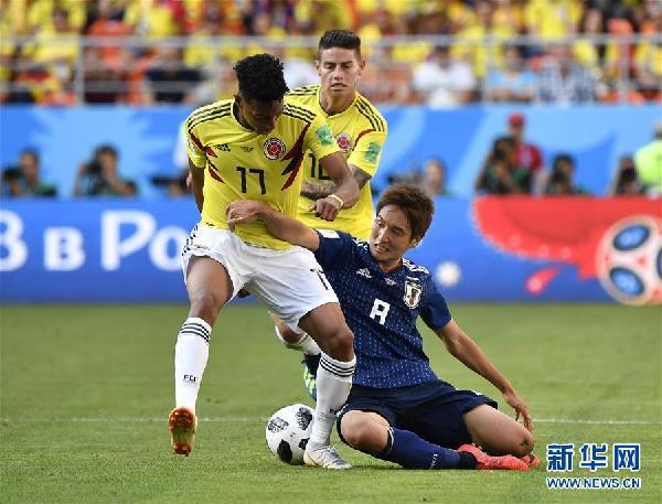 (世界杯)(1)足球——H组:日本队胜哥伦比亚队