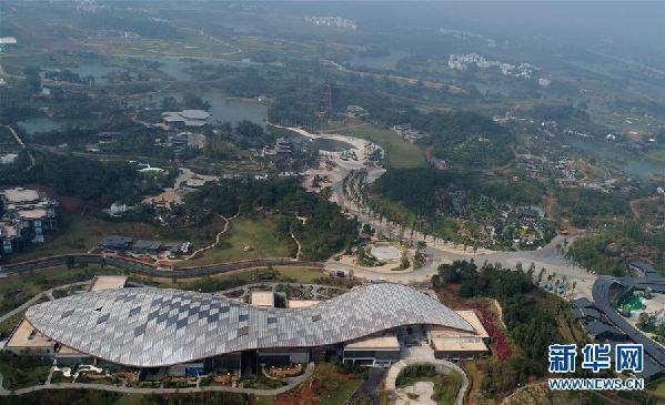 (社会)(1)第十二届中国(南宁)国际园林博览会开幕