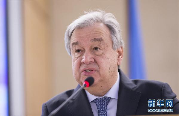 (国际)(3)联合国秘书长:可持续发展是实现所有人权利的最好蓝图