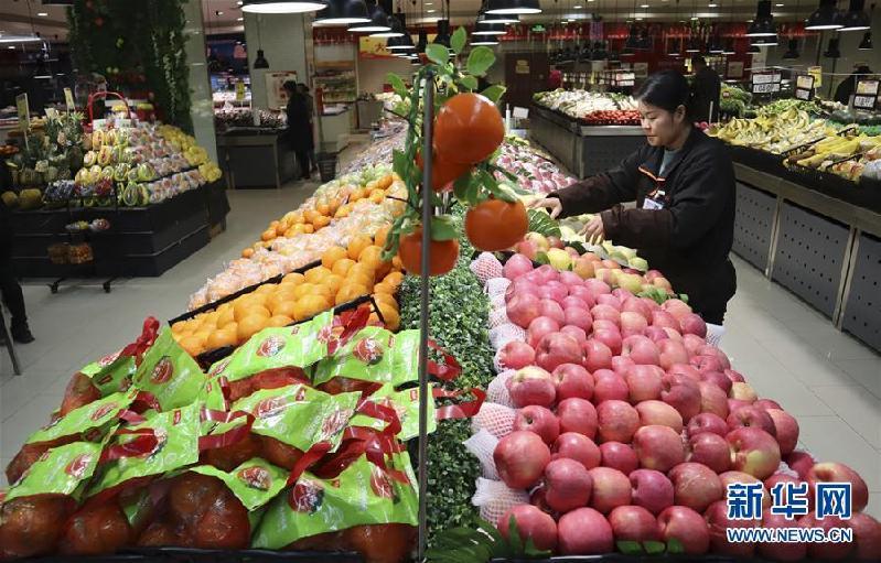 #(图文互动)(1)国家统计局:2019年2月份居民消费价格同比上涨1.5%