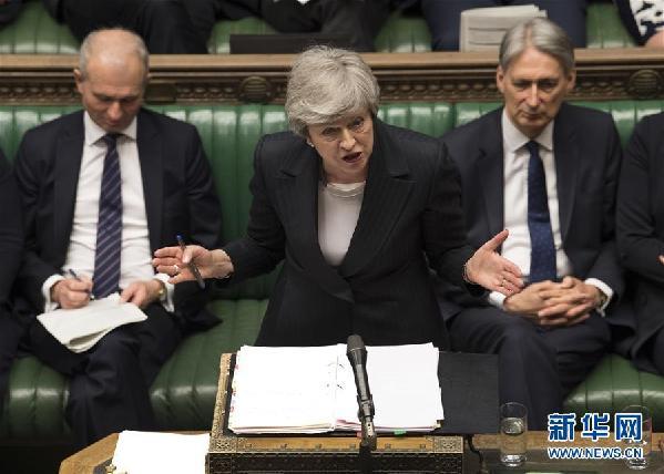 """(国际)(1)英国首相说议会将决定是否就""""脱欧""""条件举行公投"""