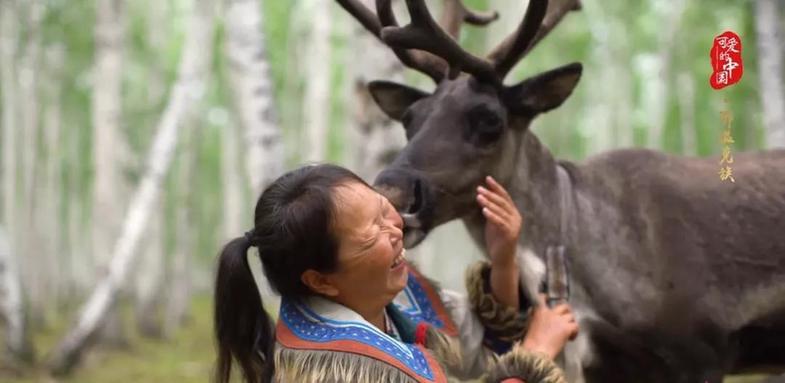 """""""可爱的中国""""之鄂温克族:探访住在大山林里的""""神秘""""民族"""