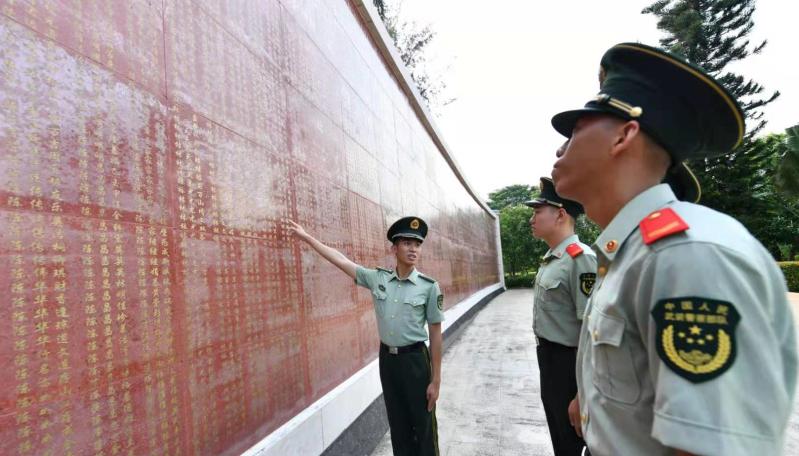 """海南海警局开展""""不忘初心、牢记使命""""主题党日活动"""