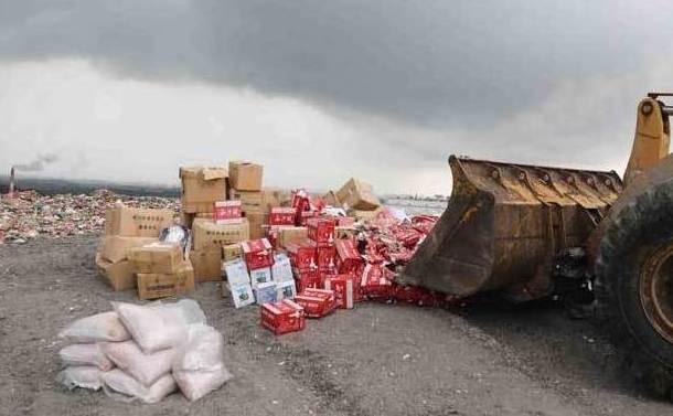 海南市场监督管理部门销毁不合格食品2.5吨