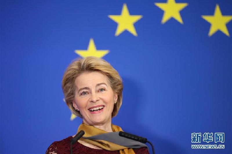 (国际)(3)欧盟新一届领导人纪念《里斯本条约》生效十周年
