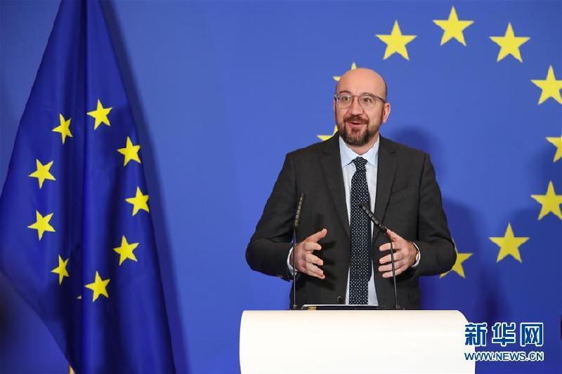 (国际)(4)欧盟新一届领导人纪念《里斯本条约》生效十周年