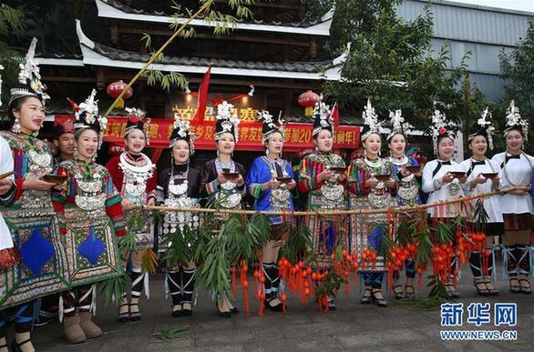 (文化)(2)貴陽:侗族群眾歡度侗年
