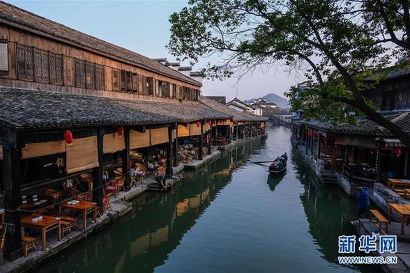 (美丽中国)(2)浙江安昌古镇:水乡风情延千年