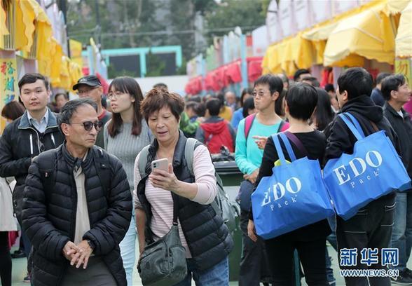 (经济)(1)精彩工展会 购物嘉年华
