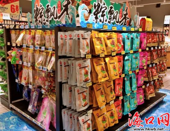 """端午临近 各种新奇口味的粽子""""抢滩""""海口市场"""