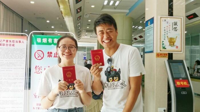 七夕节海口142对新人领证 中国情人节渐受追捧[图]