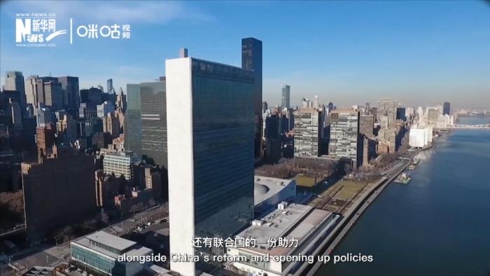 联合国足迹-新