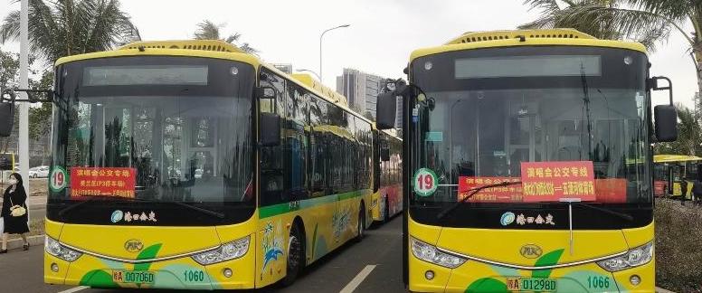 运输乘客超1万人次 海口公交集团完成跨年演唱会保障工作[图]
