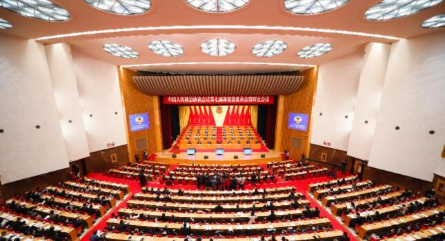 海南省政協七屆四次會議23日開幕