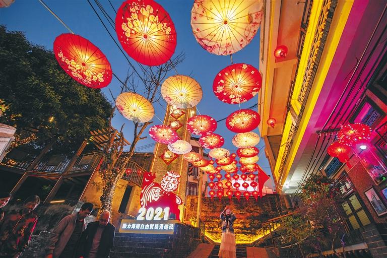 海南琼海:欢欢喜喜度新年