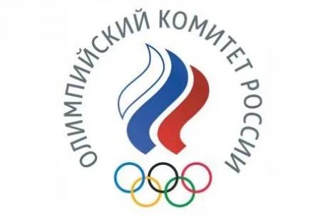 俄罗斯运动员将使用本国奥委会会旗参加奥运会