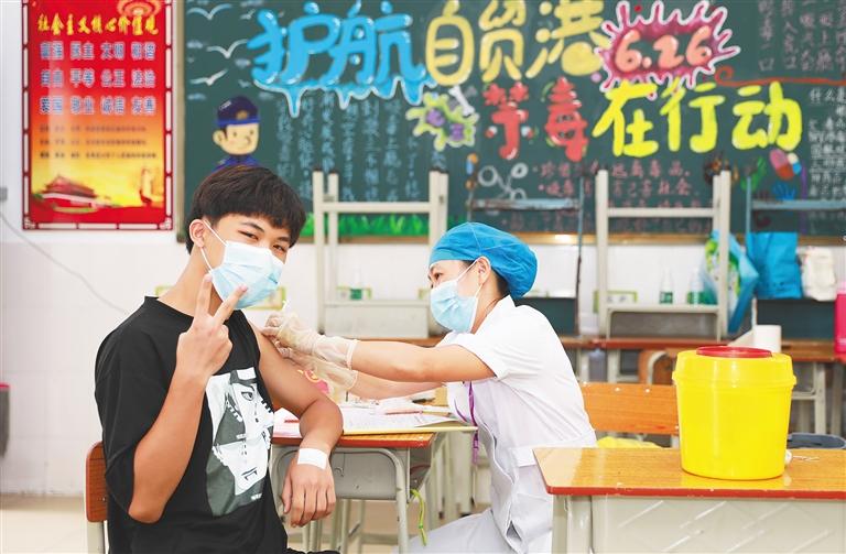 海南琼中启动12岁-17岁人群新冠疫苗接种工作