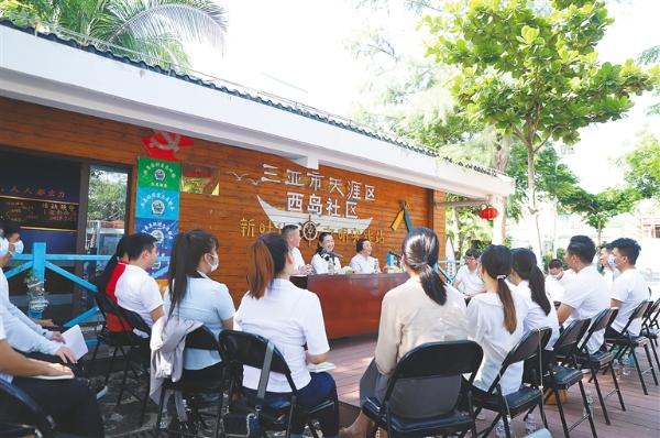 海南三亞:聽故事 學黨史