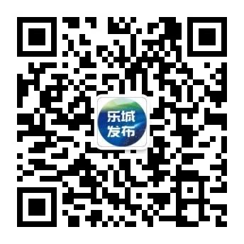 海南版29元、全国版39元起!乐城全球特药险2021版今日上线