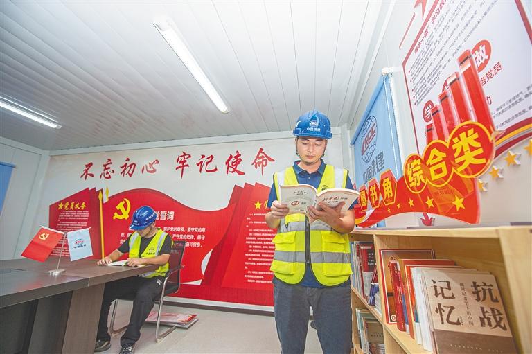 海南博鰲:黨建文化室建在工地上