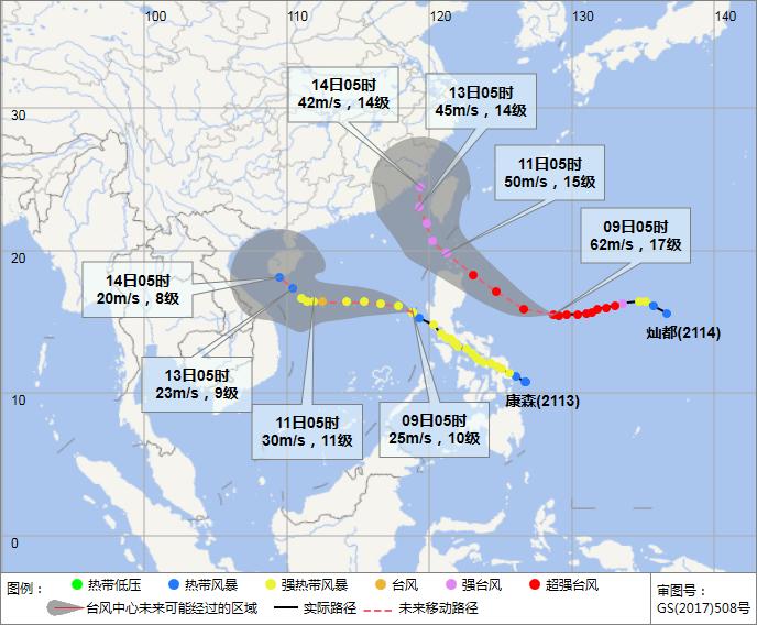 """台风""""康森""""已进入南海 未来4天海南将有较强风雨天气"""