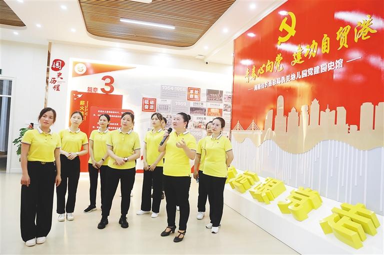 海南:教師學黨史 育新苗