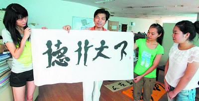 方男人人体艺术_长沙市民创作人体艺术字:把汉字写出表情来