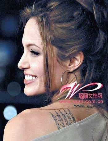 女明星漂亮纹身背后的秘密[组图]图片