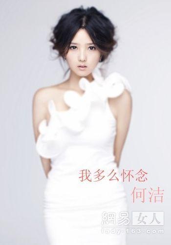 青花瓷抹胸眼妆浓重 芙蓉姐姐造型惊悚图片
