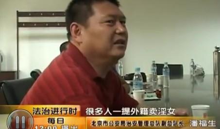 北京七星岛酒吧涉容留外籍女子卖淫被查