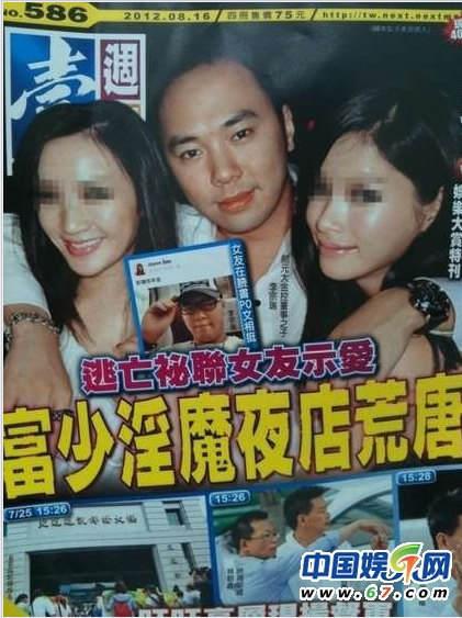 李宗瑞岳不撸_要说近日娱乐圈的大事件莫过于元大金控董事李岳苍儿子李宗瑞涉嫌迷