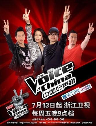 《中国好声音》宣传海报