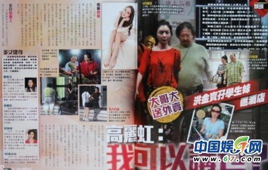 赵雅芝老公偷情张惠妹遭男友劈腿 揭明星偷腥