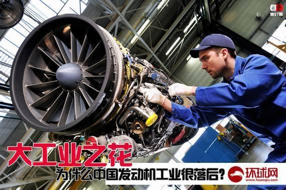 发动机和飞机制造商,一家是美国大陆航空活塞发动机