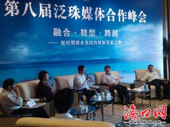 第九届泛珠合作峰会将贵州举行 - 远山近树 - 远山近树的博客