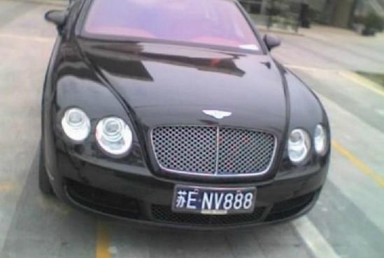 老色男888_中国最牛豪华汽车 车牌都是888
