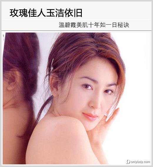 温碧霞发型玫瑰分享展示图片