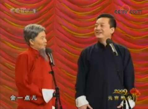 著名相声演员王平突发心脏病去世 年仅50岁图片频道