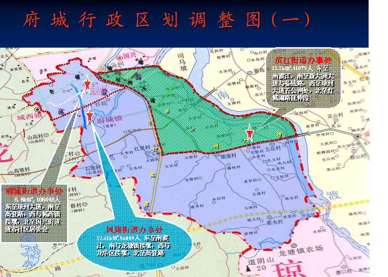 中国城镇人口_海口市城镇人口排行