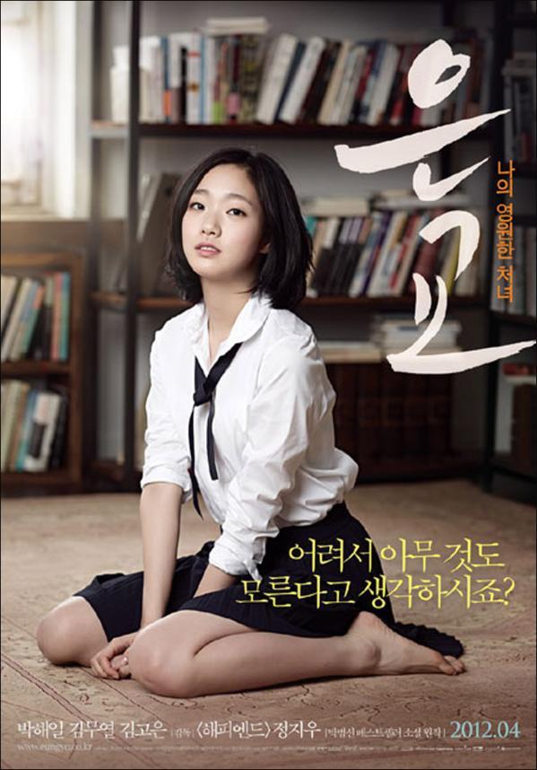 三十部韩国唯美情色片大盘点图片频道 +海口网