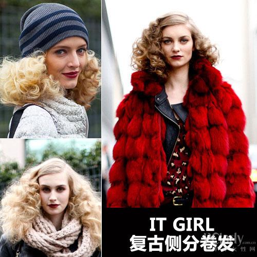 街拍潮人复古侧分卷发也有时尚范图片