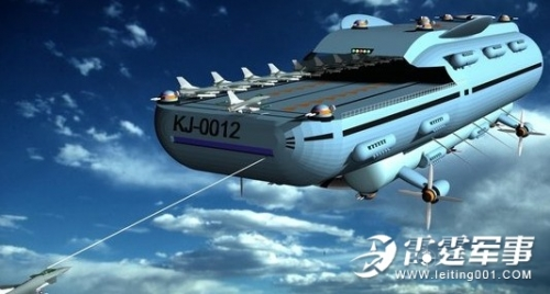 """中国震惊世界:神龙号""""空天航母""""遭曝光"""