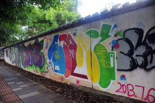 网友热议海口街头涂鸦 另类风景还是视觉垃圾图片