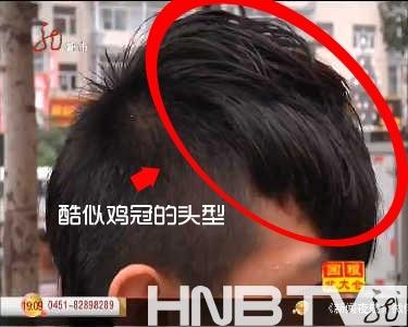 发型社会头_
