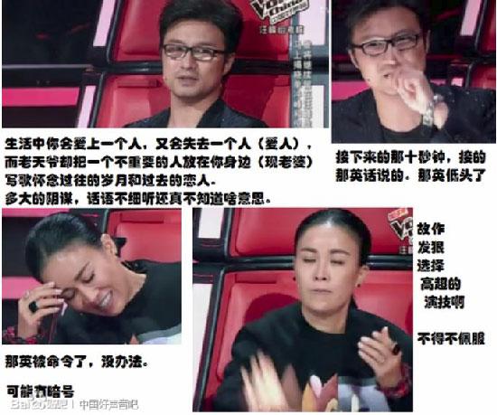 《中国好声音》第二季汪峰组考核内幕+学员扒皮 汪峰拒换歌测试